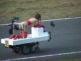 SDMS-993A - Sick Japan Strange Go-Cart As ...