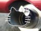 Car modding