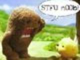 Stfu2
