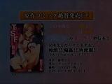 Great Hentai 01
