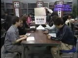 Silent Library Japanese Game Show